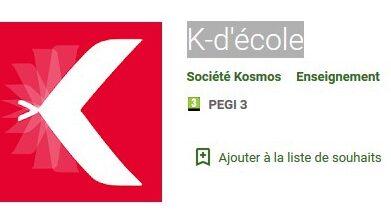 Logo K-d'école Application